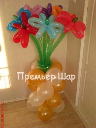 Ваза для цветов из шарика